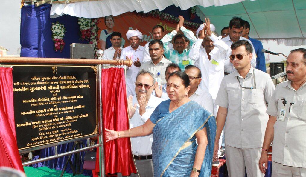 Achieving major milestone in Gujarats growth story – Gujarat CM Anandi Patel