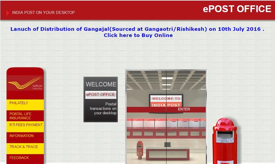 Gangajal online purchase post office