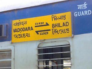 Bhilad express