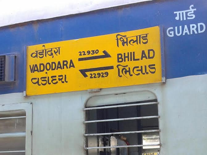 Bhilad express