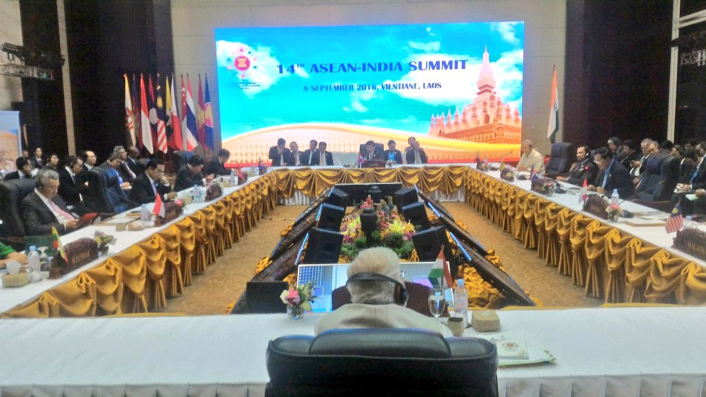 11th East Asia Summit