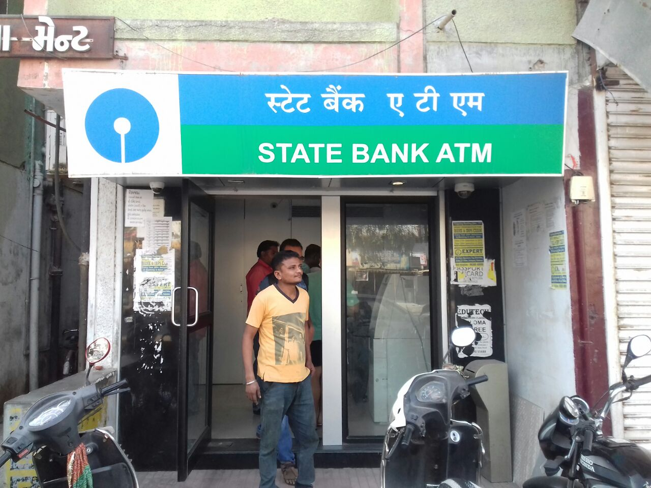 Public in problem as ATMS closed on Friday