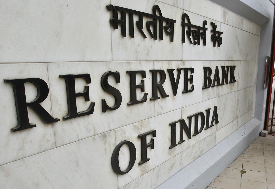 All banks to remain open this Saturday and Sunday, says RBI