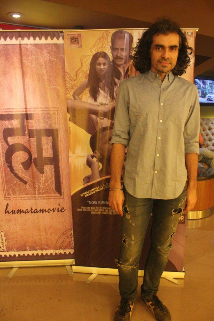 director-imtiaz-ali-screening-of-shor-se-shuruaat