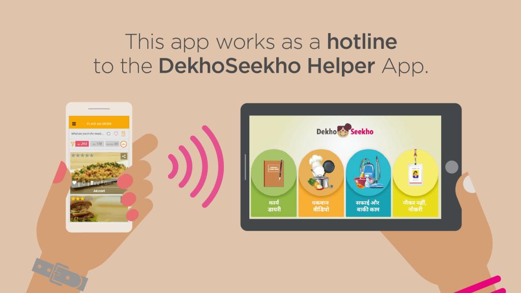 manager-app-hotline