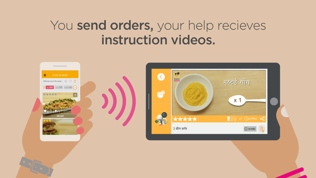 manager-app-send-orders
