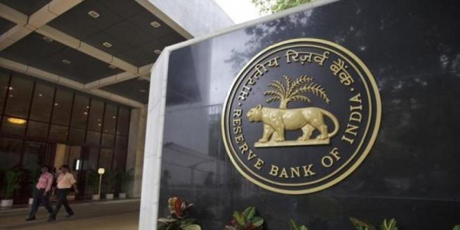 RBI relaxes ATM daily withdrawal limit to Rs 4,500 from Rs 2,500