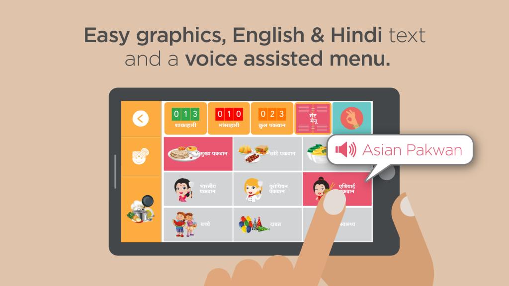 worker-app-easy-graphics