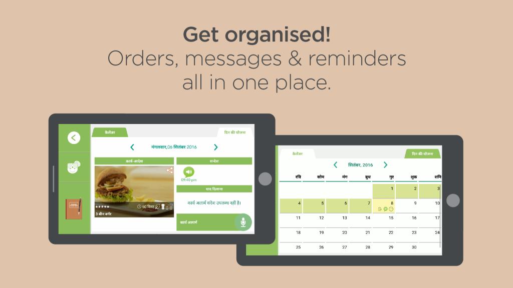 worker-app-organise