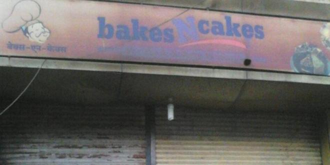 Pune bakery blaze kills 6