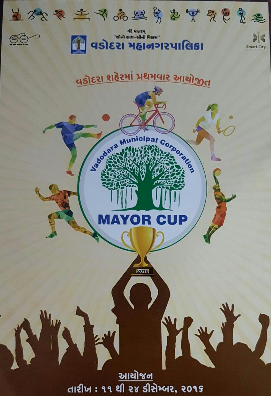Mayor Cup sports event by VMSS
