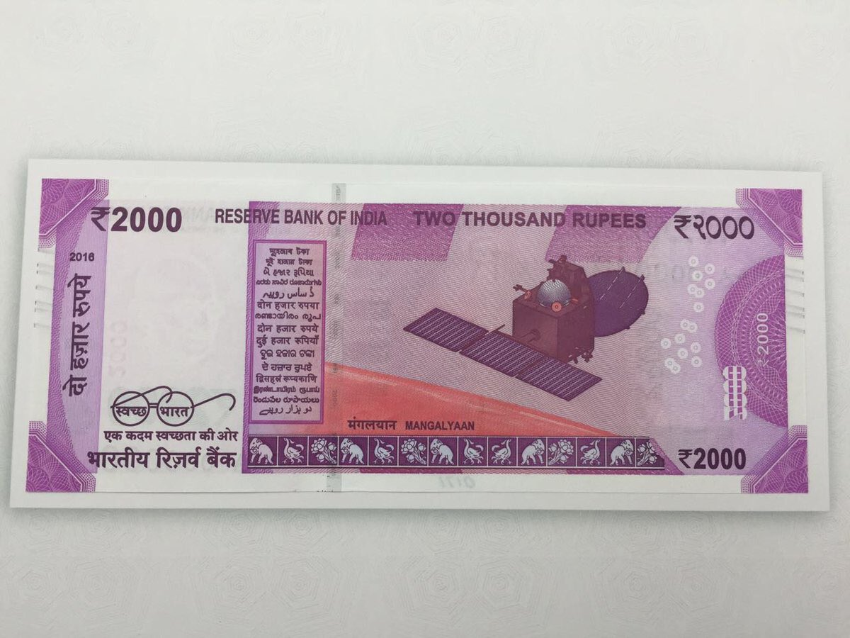 Police arrest 3 in Assam with Rs 20 lakh in new currency