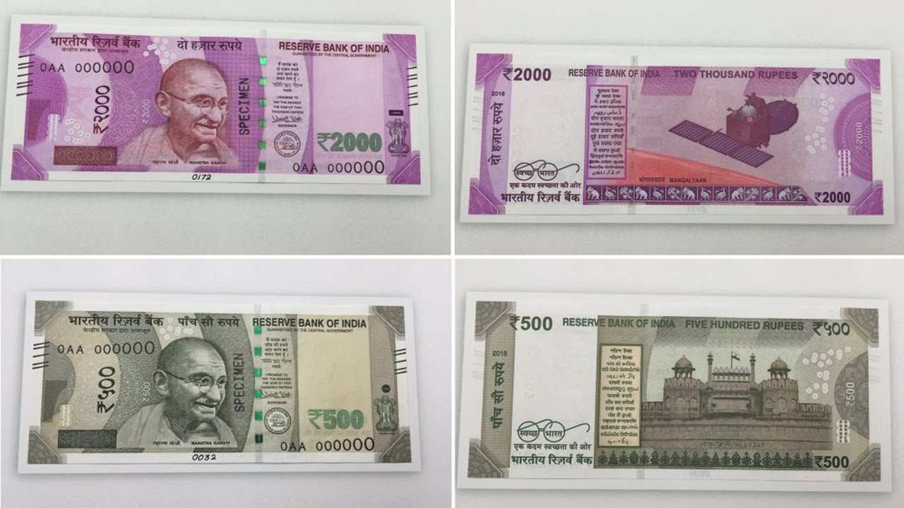 Over Rs 8 lakh in new notes seized in Bengal