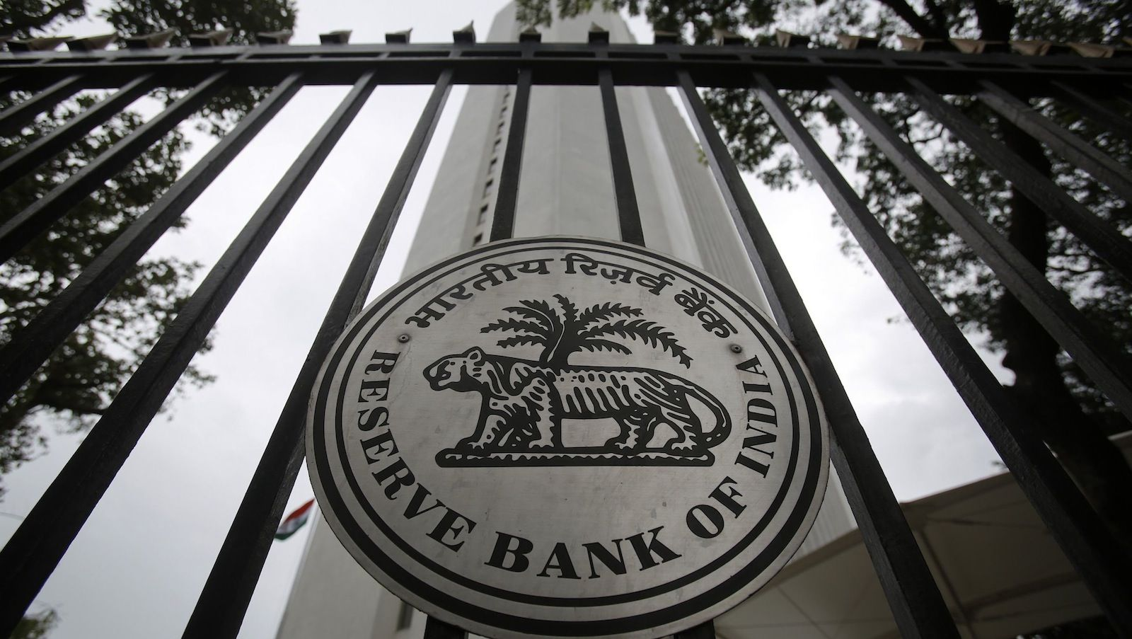 India's central bank lowers growth forecast to 7.1%