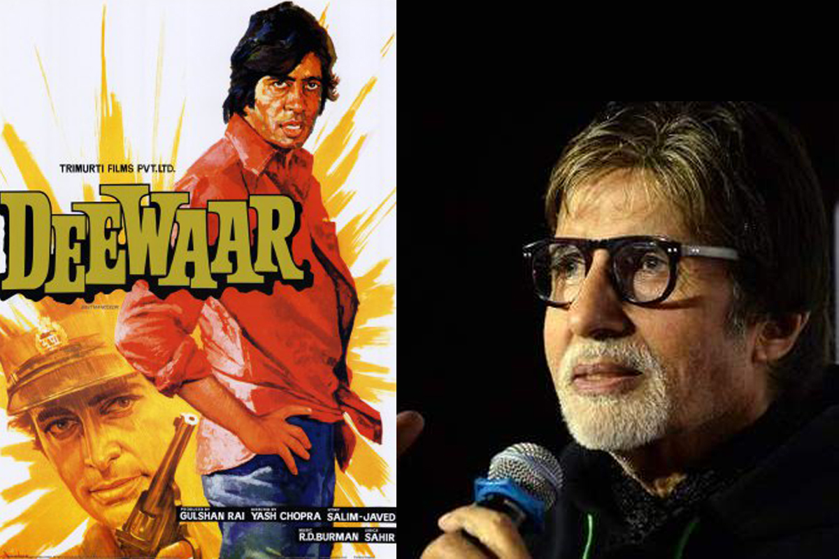 Deewar movie 1975