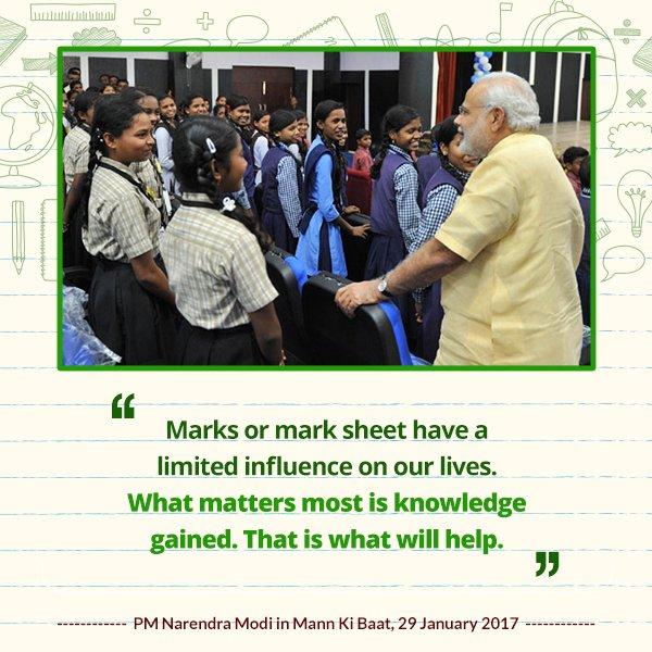 Exams are festivals, smile more, score more: Modi