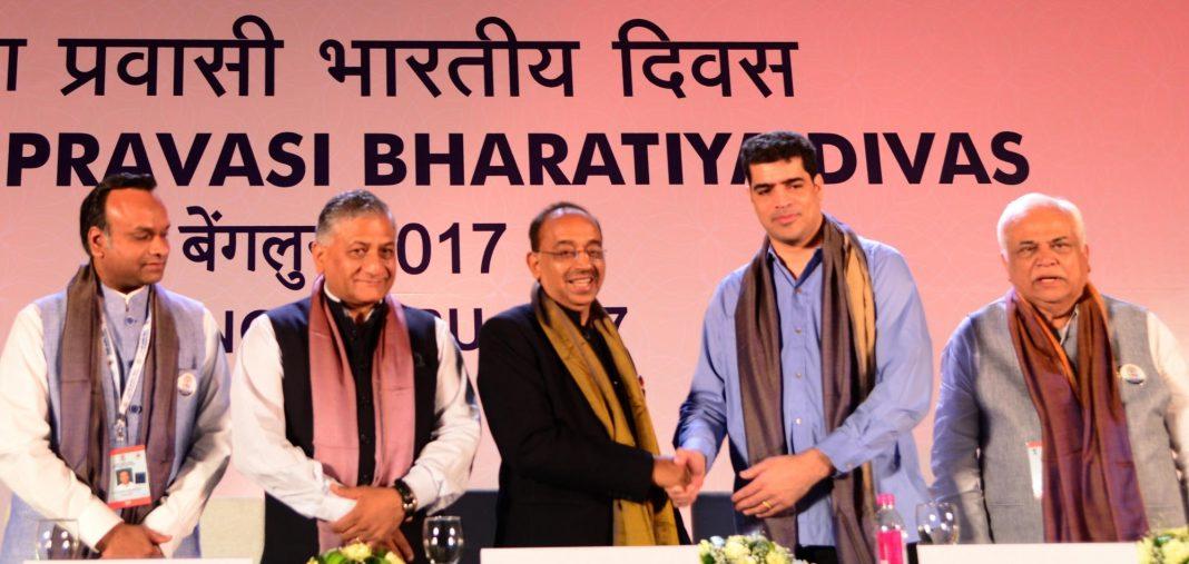 14th Pravasi Bharatiya Divas