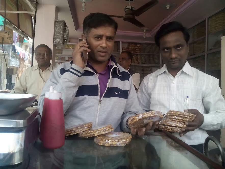 Jagadamba Farsan shop