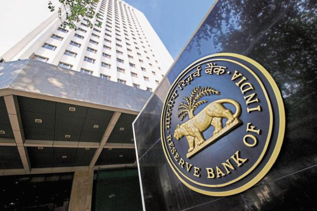 RBI expected to hold interest rates at Tuesday's review