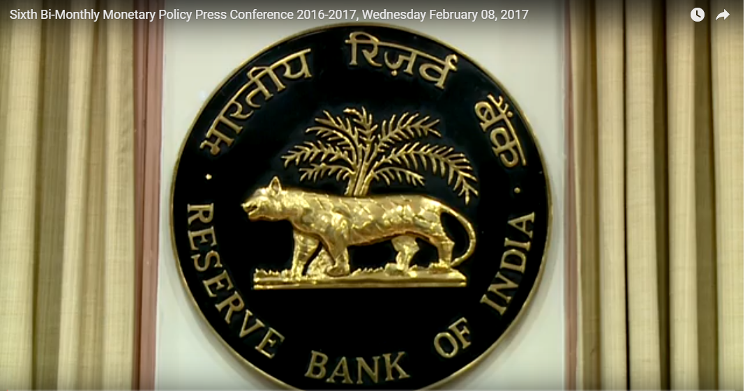 RBI maintains status quo on key lending rate