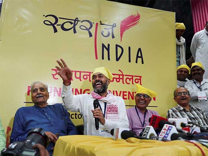 swaraj-india-pti