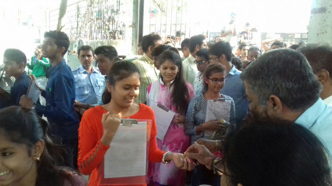 Gujarat State Education Board