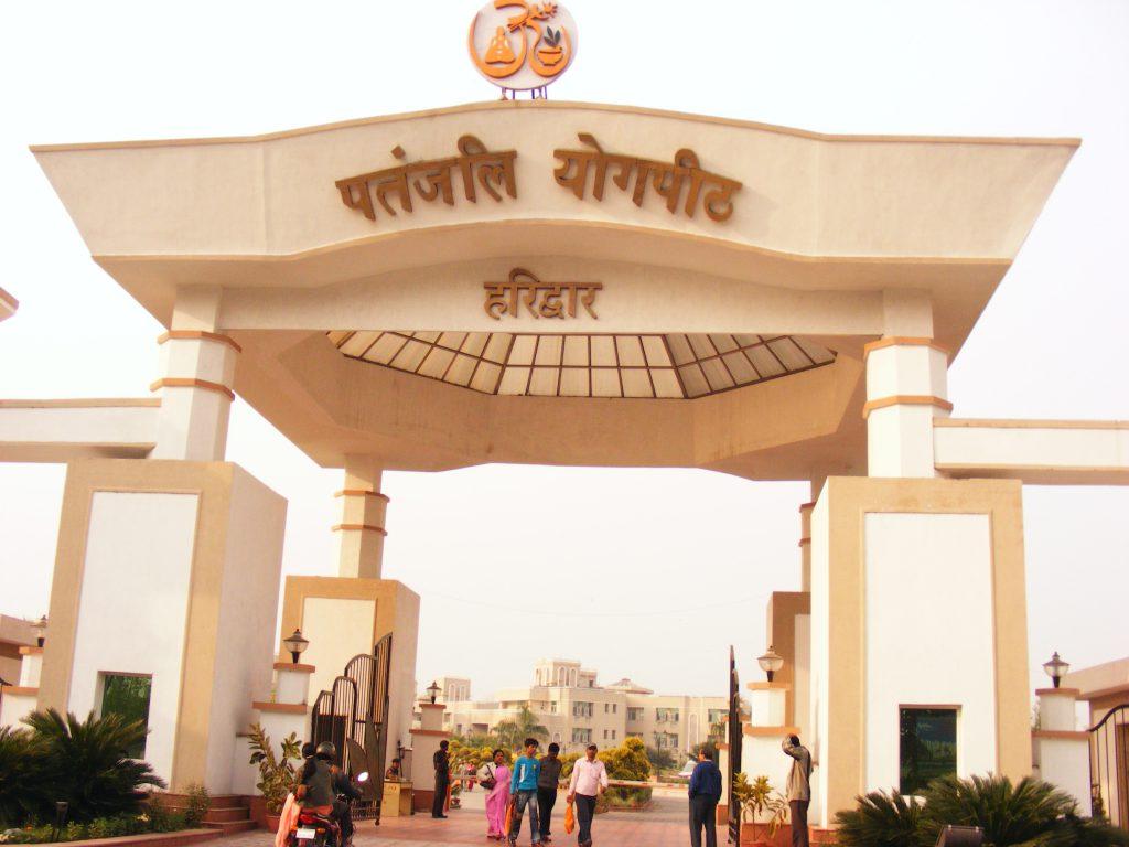 Patanjali Haridwar