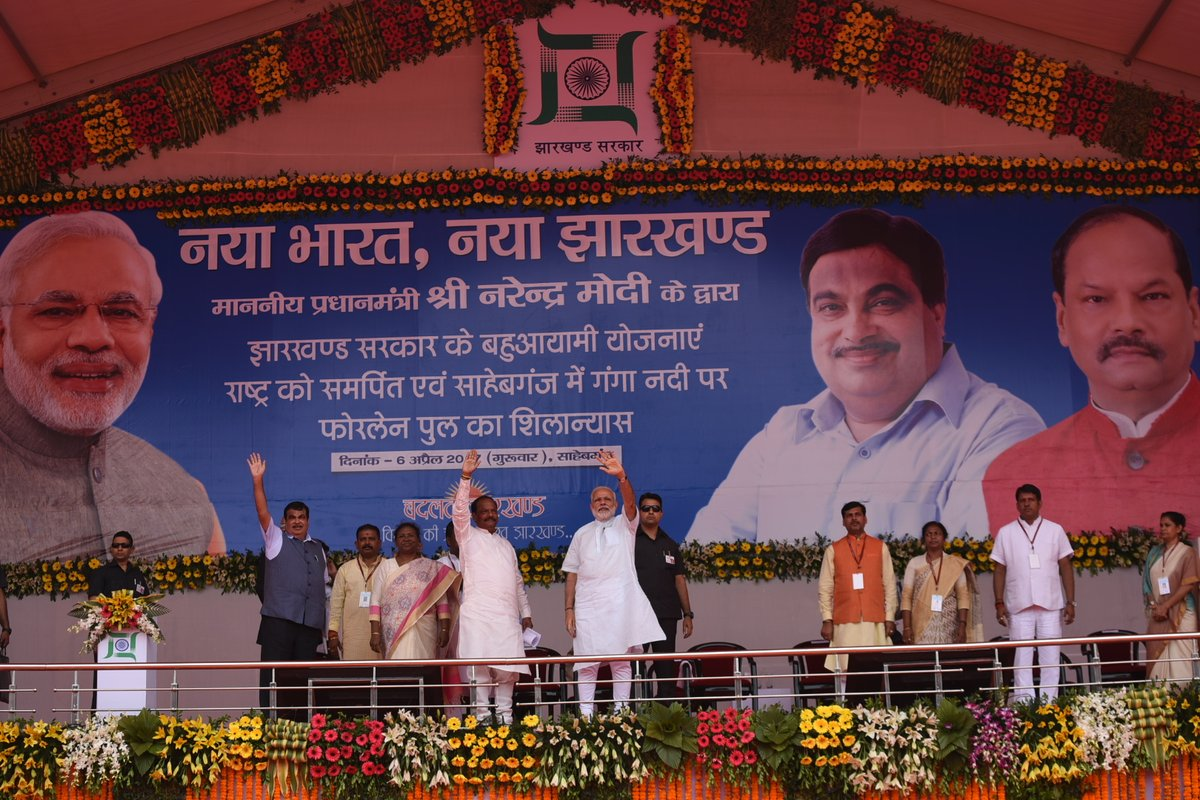 New India will be formed till 2022: Modi