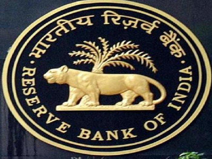 RBI raises ARCs' Capital requirement to Rs 100 cr
