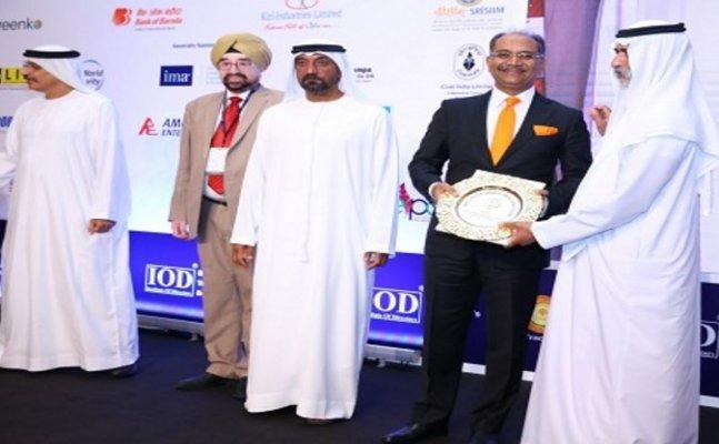 GNFC wins Golden Peacock Award for Innovation of Cashless Township