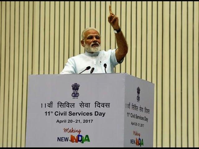 Social media is not for Advertisement: Modi