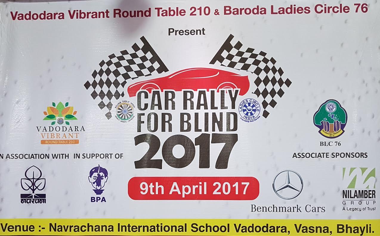 Blind car rally in Vadodara