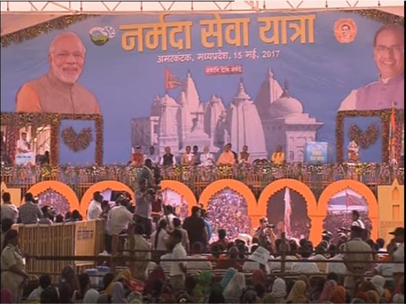 Live : Closing Ceremony of Namami Narmade - Narmada Sewa Yatra in Amarkantak