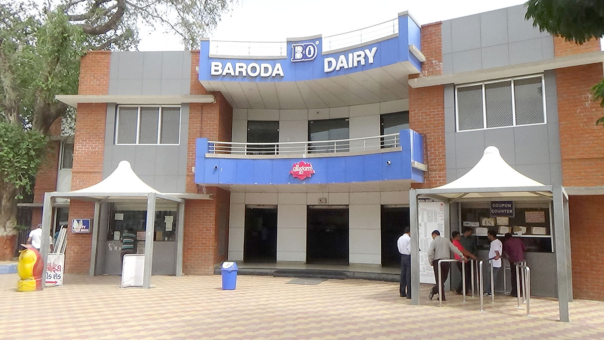 Vadodara dairy increased rates for the milk producers