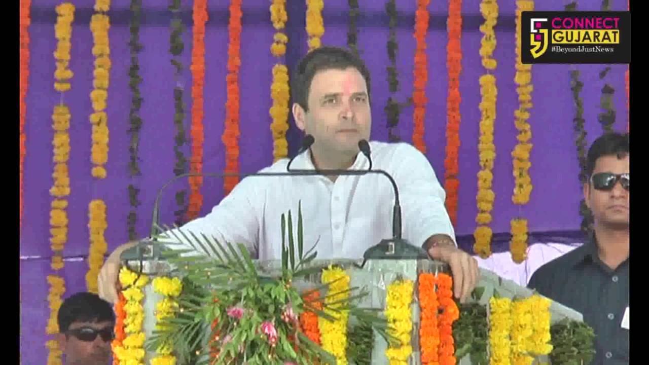 Rahul Gandhi addressing at Dediapada on Foundation Day of Gujarat