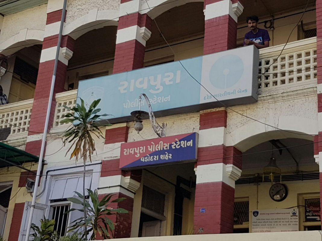 Vadodara Raopura Police station