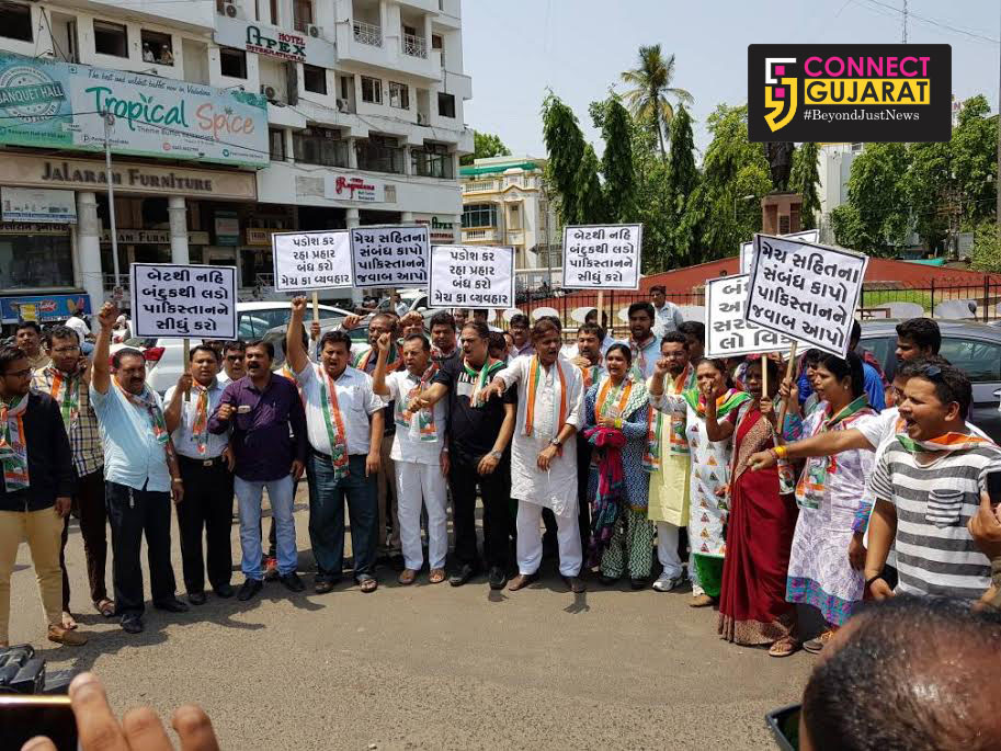 Congress protest against India Pakistan match