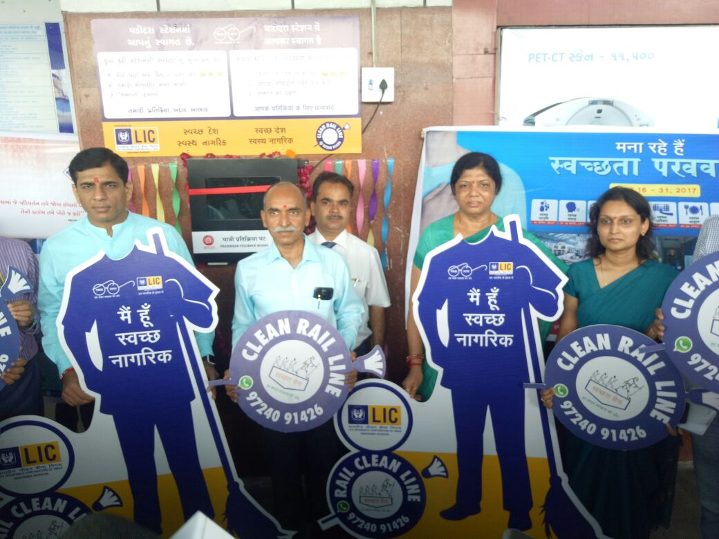 Launch of cleanliness helpline and other facilities at Vadodara station