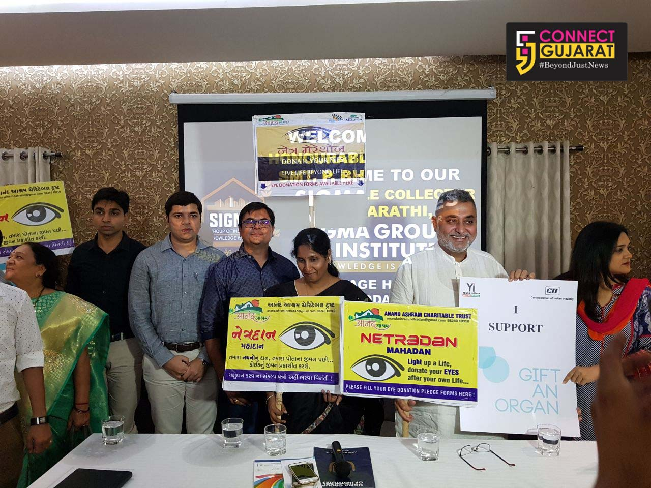 Vadodara collector signed consent form for eye donation and started the movement