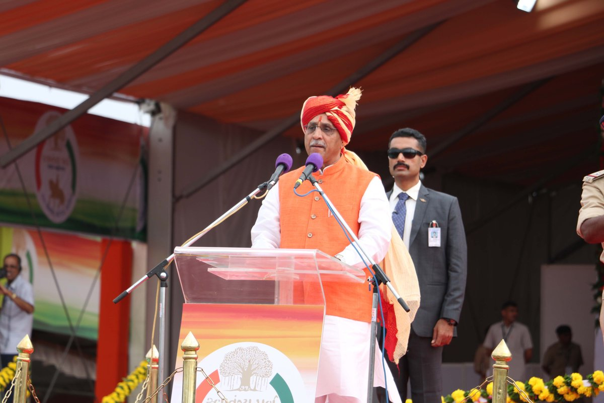 10 more GIDC will be established in the state : CM Vijay Rupani