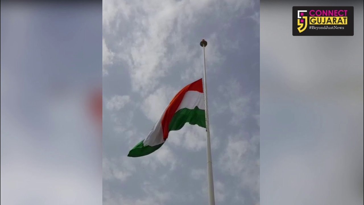 Highest flag post of the state inaugurated by CM Vijay Rupani