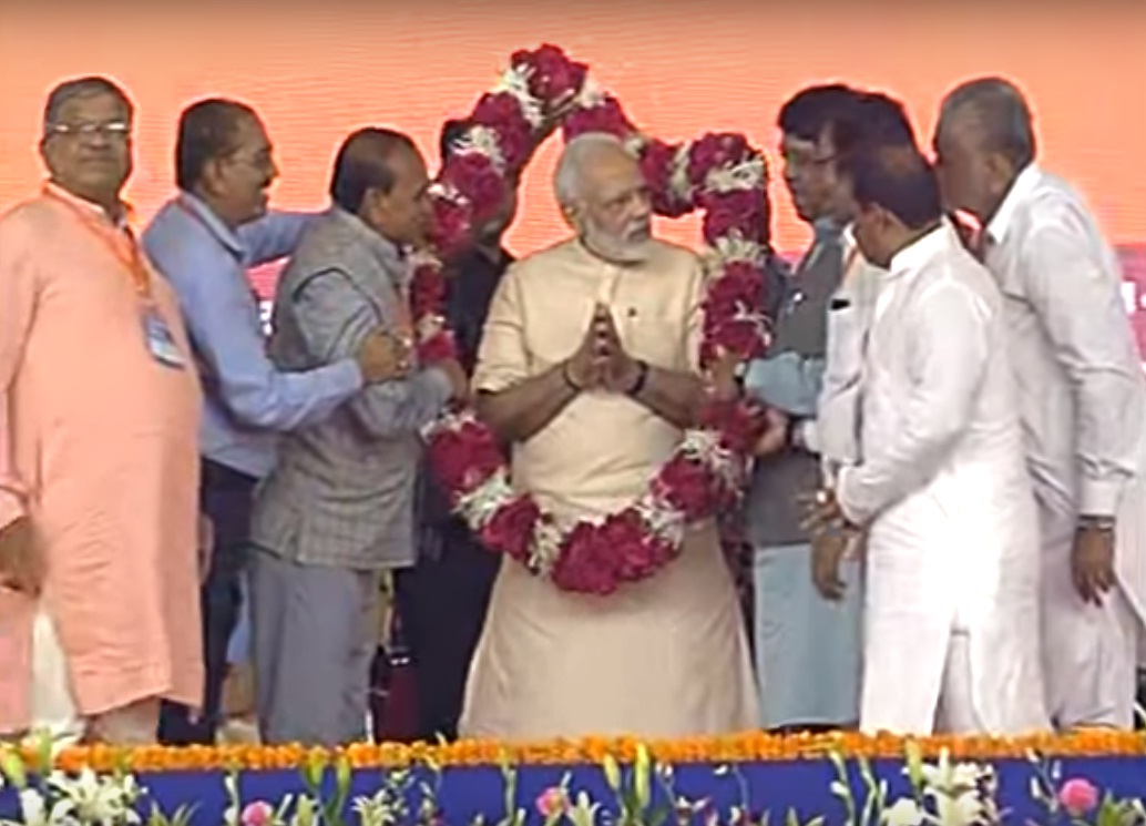 Live : PM Modi at Sahakar Sammelan in Amreli, Gujarat