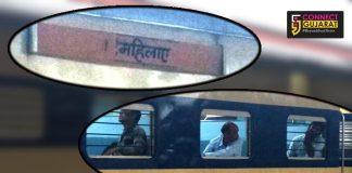 compartment