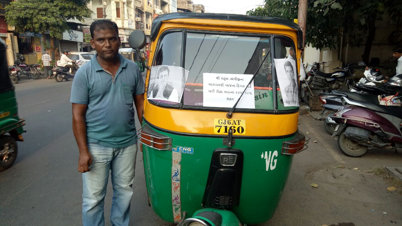 Fan of Rahul Gandhi gives 18% discount on auto fare