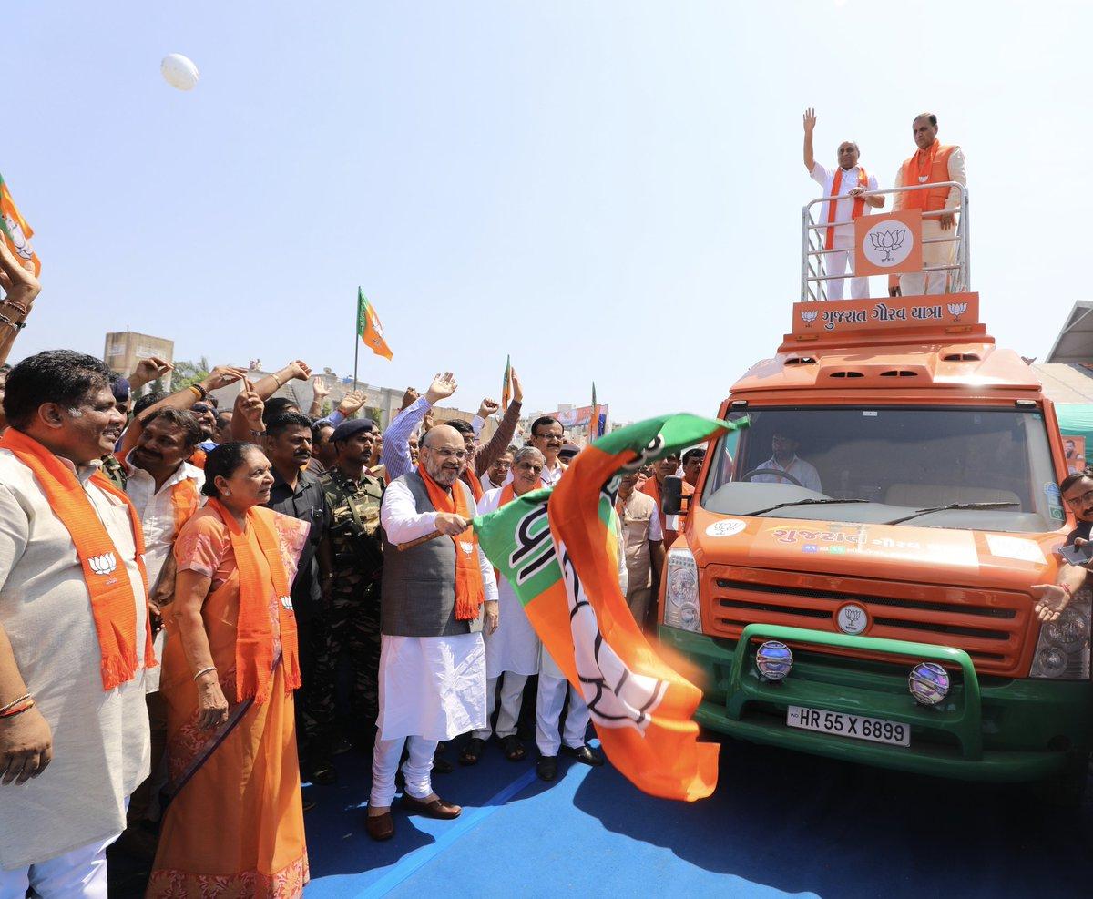 Shah flagged off Gujarat Gaurav Yatra from Karamsad, Gujarat
