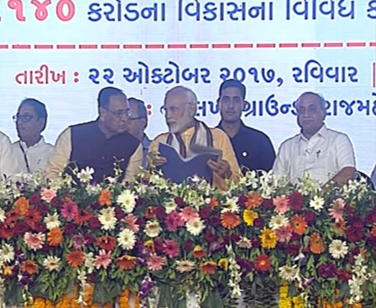PM Modi to lay foundation stone and dedicate multiple development projects to the nation