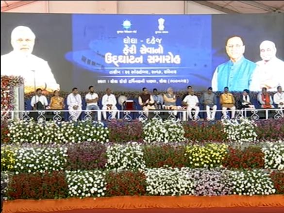 PM Modi to inaugurate Ro-Ro ferry service & cattle feed plant in Ghogha, Gujarat