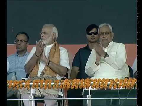 PM Modi at Centenary Celebrations of Patna University in Bihar