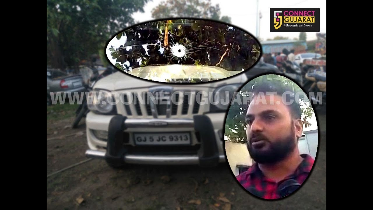 Firing on Hansot Shabir Kanuga complainant car