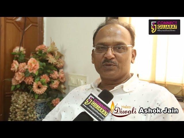 Diwali and New Year Greetings by Ashok Jain